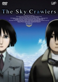 the-sky-crawlers