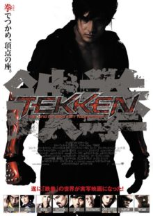 tekken-japanese-poster