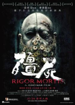rigor-mortis-poster