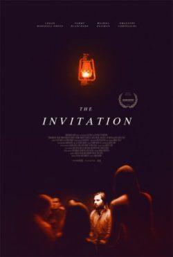 sxsw2015theinvitation